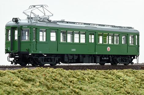 3450L_470