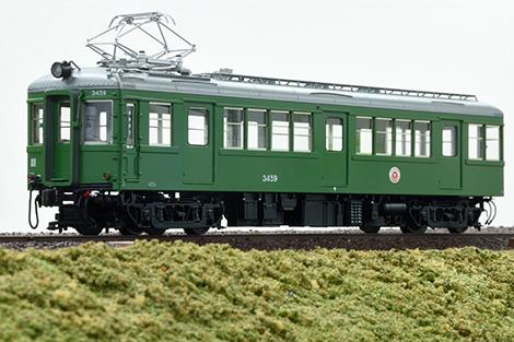 3459L_470
