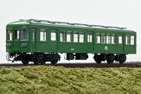 3861L_470