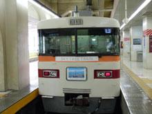 DSCN0223_220