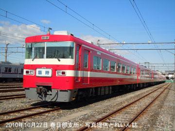 DSCN0396_360