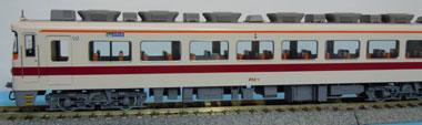 DSCN3821_380