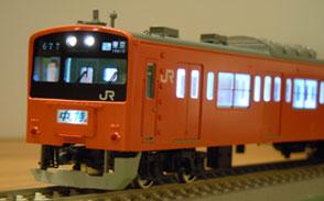 DSCN4597