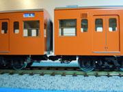 DSCN4612