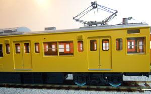 DSCN4626