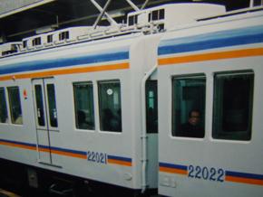 DSCN6854_290
