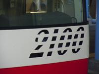 DSCN7306_200