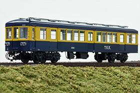 T3861L_280