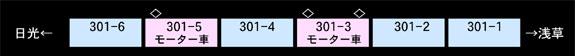 hensei_img_01