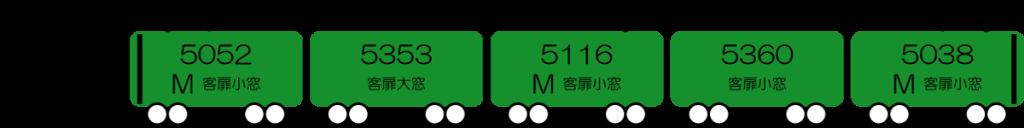5052-3