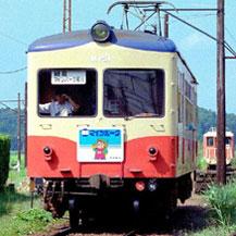 ed35116