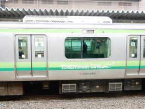 dscn8676